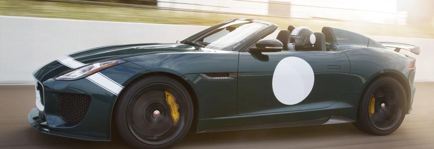 Jaguar F-Type Project 7 Goodwood Revival 2014