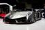 Lamborghini Veneno onthuld