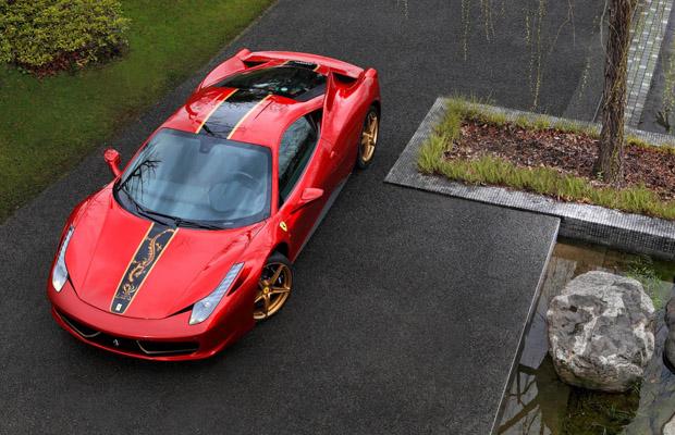 Ferrari 458 Italia Special Edition China 20th Celebration