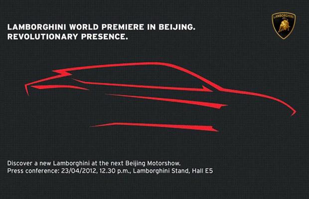 Lamborghini invitation Urus